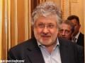 Коломойский связывает дело Корбана с успехом УКРОПа на выборах