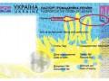 Уркаина: в образце биометрического паспорта нашли ошибку в написании Украины на арабском языке