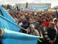 В Верховный суд России подали апелляцию на запрет Меджлиса