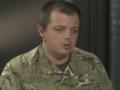 Видео дня:  уникальное интервью Семенченко и мокрая семья Порошенко
