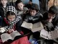 Четверть миллиарда детей в мире не умеют читать и писать - ЮНЕСКО