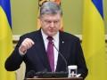 Порошенко анонсировал референдум по НАТО