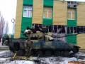 Минобороны прокомментировало ввод танков в Авдеевку