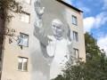 В Киеве осквернили мурал с изображением Иоанна Павла II