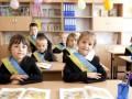В украинских школах хотят запустить двенадцатилетку уже с 2024