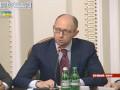 Власть продолжит процесс децентрализации – Яценюк