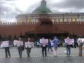 Под Кремлем активисты пытались провести пикет в защиту крымских татар