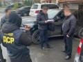 Во Львове блокировали мошенническую