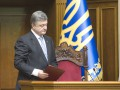 Тарута: Порошенко не сможет посетить Донецкую область в ближайшие две недели