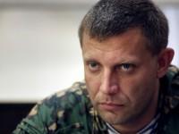 Бабченко: РосТВ умолчало название ресторана, где взорвали Захарченко
