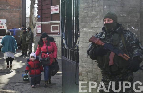 В Донецке отравили детей
