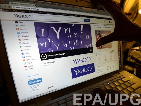 Эксперты прогнозируют сбои в сети