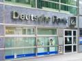 Deutsche Bank объявил о годовом убытке в 5,3 млрд евро