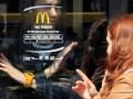 Невільна каса. Фото внезапно закрывшегося McDonald's в Симферополе