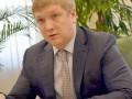 ГФС обжаловала отмену миллиардного штрафа Коболеву