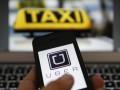 Посредник Uber в Украине начал набор водителей