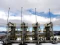 Итальянского энергетического гиганта будут судить за дачу взяток почти на $200 млн алжирским политикам