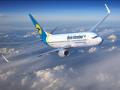 МАУ открывает регулярный авиарейс Харьков - Барселона