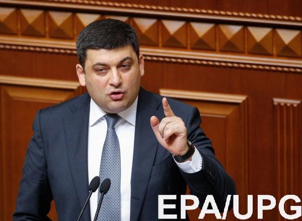 Гройсман убеждает украинцев в стабилизации работы ПриватБанка