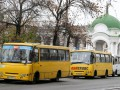 Подорожание проезда в Киеве: КГГА запускает обсуждение