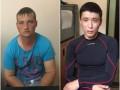 На границе с оккупированным Крымом задержали двух военных ФСБ