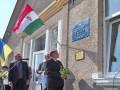 На Закарпатье со школы для нацменьшинств сняли флаг Венгрии - СМИ