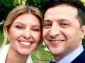 Президент и первая леди в Одессе: за чей счет летели супруги