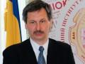 Польская прокуратура допросила главу Украинского общества