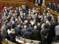 Оппозиция выдвинула четыре требования для разблокирования Рады - Ъ