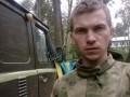 В зоне АТО погиб украинский музыкант - СМИ
