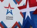 Серийные поставки боевых роботов в армию России начнутся после 2018 года