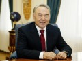 Назарбаев стал