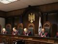 Конституционный суд Молдовы отменил досрочные выборы в стране