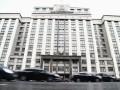 В России блокировку счетов в Швейцарии считают ударом по доллару