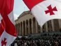 Коммунисты Грузии выступили за вступление в Таможенный союз