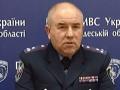 После событий в Одессе уволен начальник областной милиции