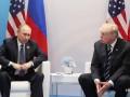 Названо время встречи Путина и Трампа в Хельсинки