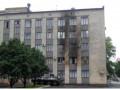 В Артемовске из огнемета обстреляли горсовет, есть пострадавшие