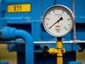 Нафтогаз начал поднимать цену на газ для населения
