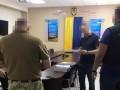 На Одессчине чиновники Минобороны присваивали госсредства - СБУ