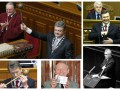 Как присягали украинские президенты: ТОП-5 ляпов на инаугурации