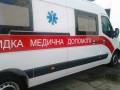 В Киеве парень сорвался с железнодорожного моста