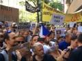 В Чехии день памяти жертв советского вторжения перерос в протест