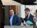"""Слуга"" Аристов приехал в Раду на Volvo ХС без маски"