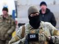 СБУ заявила о задержании агентурно-боевых групп РФ