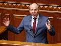 Парубий задержал депутатов и в прямом эфире подписал закон о ЕС и НАТО