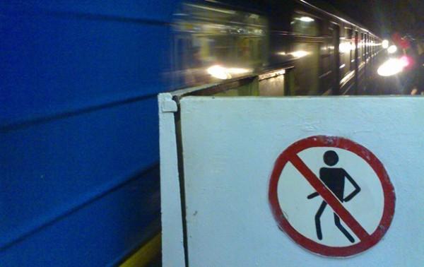 Сначала закрыли центральные станции метрополитена