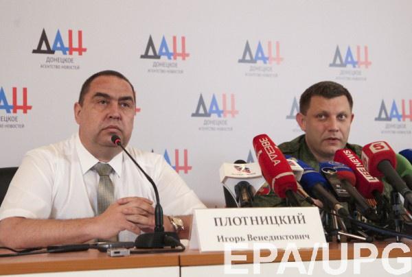 РФ хочет склонить Украину на выполнение политической части Минских соглашений