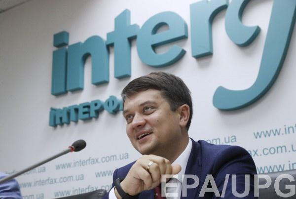 Разумков рассказал, какой комитет точно оставят