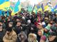 Объединительный собор:  Что происходит в центре Киева